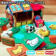 ファーム インター おもちゃ 赤ちゃん