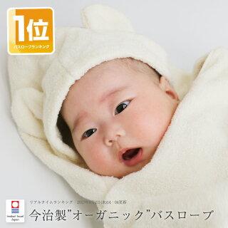 赤ちゃん お風呂 冬 ベビーバスローブ