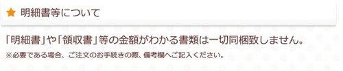 【ダブルB】ボーダー&ドット柄★ストローホッパー(水筒)(340ml)