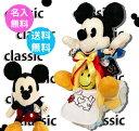 おむつケーキ 男の子 ディズニー 出産祝い ミッキーマウス