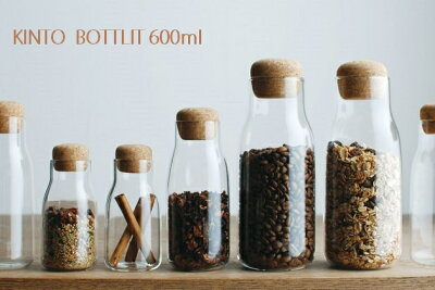 KINTO BOTTLIT キャニスター 600ml耐熱ガラスとコルクを組み合わせたボトル型キャニスター