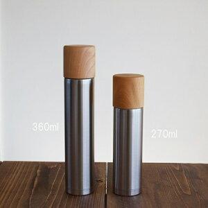 SUSgallery×MokuNejiBottleL360ml日本製水筒ボトルステンレスボトル魔法瓶山中漆器木製コップ付高い保湿性オリジナル職人作家デザイナー手仕事手作りハンドメイドギフト贈り物プレゼント