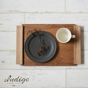 hold tray 持ち手つきトレー【Mサイズ】 はちのすindigo furniture 木製 トレイ トレー お盆 彫り tray インディゴ 国産 木のトレー おしゃれ シンプル