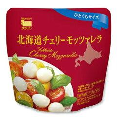 タカナシ「北海道チェリーモッツァレラチーズ」100g ひとくちサイズ
