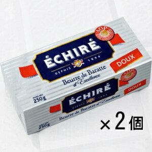 【送料込】フランス伝統のはっ酵バター「エシレバター」250g板状タイプ(食塩不使用)_2個