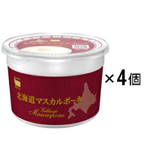 リキャップできる容器入り北海道クリームの乳風味豊かなタカナシ「北海道マスカルポーネ」 500g
