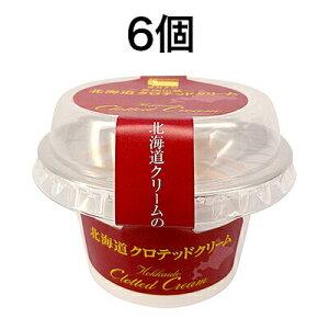 【送料込】クラスト入りの本格派タカナシ「英国伝統の北海道クロテッドクリーム」40g_6個