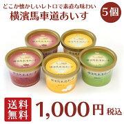 タカナシミルク アイスクリーム アイスクリン 詰め合わせ プレゼント