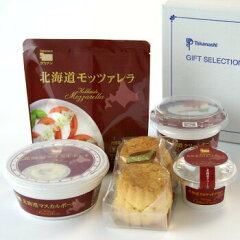 タカナシ北海道乳製品4種類とスコーンの贈り物