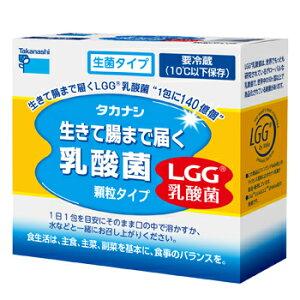 タカナシ「生きて腸まで届く乳酸菌(顆粒タイプ)LGG乳酸菌」