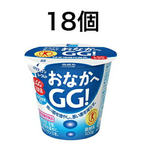 【送料込】LGG乳酸菌シリーズタカナシ「ヨーグルト おなかへGG!」100g_18個