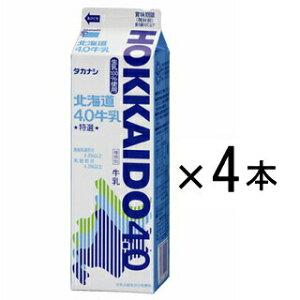 タカナシ「北海道4.0牛乳」1000ml