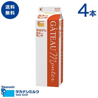 ccrm gmon 1000 - スタバ【ホイップクリーム】追加・増量・減量の値段やカロリー