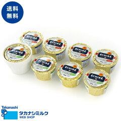 タカナシミルクの画像