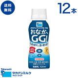 おなかへGG! 商品イメージ
