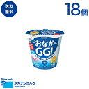 送料無料 タカナシ ヨーグルト おなかへGG 100g 18個 |特定保健用食品 lgg乳酸菌 プロ