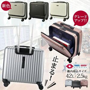 【お買い物マラソン限定】スーツケース 機内持ち込み Sサイズ タイヤロック付き 日本社製 HINOMOTO ダブルキャスター フロントポケット ビジネス 出張 国内 短期 海外 42L ハードケース 耐衝撃