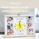 【ホワイトデー カップルギフト】お名前時計.com A4型 星デザイン 名入れ時計 名入れギフト 掛け時計 ...