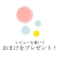 お名前時計.comA4型【和風デザイン】掛け時計置時計ホワイト【オーダーメイド】【ギフト】【プレゼント】【父の日ギフト】