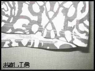 【お直し工房19周年企画】丈詰め・ワンピース・チュニック・スカート・レギンス・Tシャツ1,000円(税込1,50円)均一