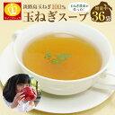 送料無料 東洋水産 マルちゃん ワンタン たまごスープ味 28g×12個入 ※北海道・沖縄・離島は別途送料が必要。
