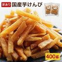 \1,554円⇒衝撃35%OFF...