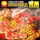\5,960円⇒58%OFF!半額以下/送料無料!新世界BBQセット!10種からお好きな5種類をお選び下さい!海鮮とお肉両方食べたいあなたに!牛ハラミ 焼き肉 やきにく バーベキュー