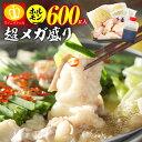 \緊急延長セール!2000円OFFクーポン/◆10月3日(木...