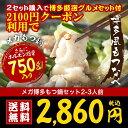 【お買い物マラソン限定⇒2100円OFFクーポン利用で42%OFF】送...