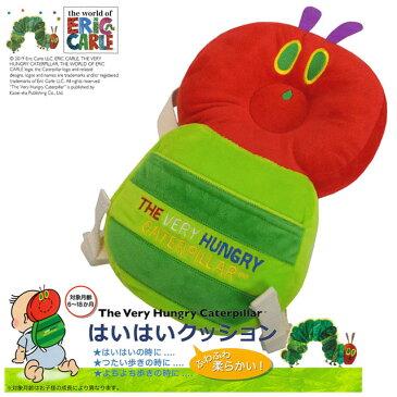 頭ごっつん防止 クッション ベビー ヘッドガード 赤ちゃん 伝い歩き 転倒防止 はいはいクッション pz-ap103【お急ぎ便対応】