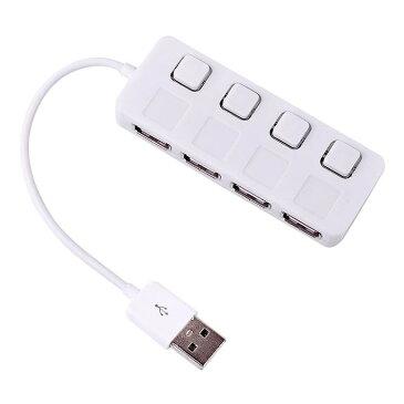 USB 2.0 増設 拡張 4ポート 個別 スイッチ 搭載 LED ランプ パソコン スキャナ プリンタ マウス カメラ スピーカー キーボード PR-ROHS【メール便対応】