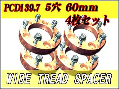 5穴ジムニー50mmワイドトレッドスペーサー4枚セットPCD139.7ゴールド