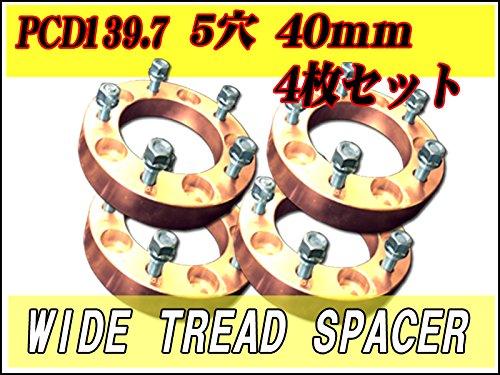 5穴ジムニー40mmワイドトレッドスペーサー4枚セットPCD139.7ゴールド