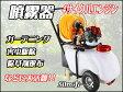 【再入荷!】【送料無料】新型 4サイクル動力噴霧器 車輪付き 60Lタンク圧力調整弁付