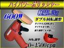 ☆【楽天スーパーSALE】新型 ハイパワーポリッシャー 600W