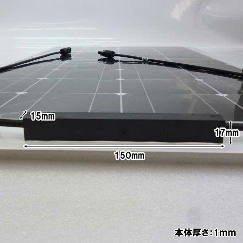 太陽電池単結晶ソーラーパネル100W