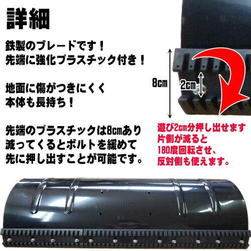 【送料無料】キャスター付手押し雪かきショベルスコップ幅74cm!