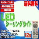 ○【新入荷】【送料無料】【即納】【Duty Japan】LEDシーリングライト56W