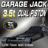ローダウン フロアジャッキ ガレージジャッキ3.5t ツインピストン 最低位70mm 低床 ブラック