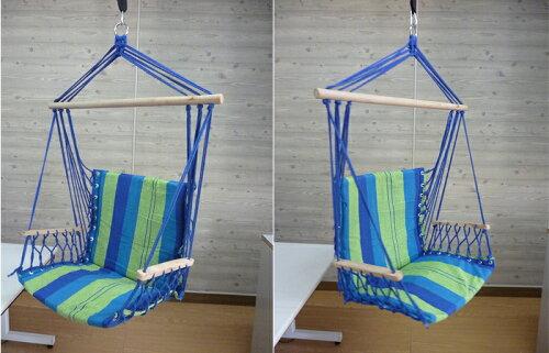 【2色選択】補強帯付ハンモックチェア椅子型ハンモック