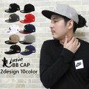 地域別送料無料 帽子 メンズ キャップ 大きいサイズ ブラン