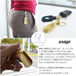 日本製真鍮ミニ靴べらソリッドブラス・ノンポリッシュ携帯用シューホーンワンスレッドオリジナル