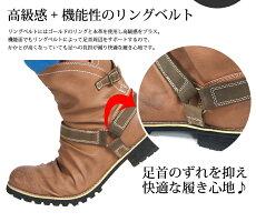 【JO'ism】7cmアップ!ヌバック&オイルレザーマウンテンシークレットブーツ