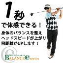 バランスEカード100(AC-BEC100)バランスアップ ゴルフ スポーツ 肩こり 腰痛 姿勢 矯正 ダンス Golf サンタリート