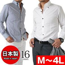 日本製ブロードデュエボタンダウンシャツ