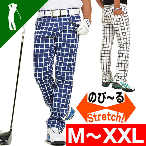 DEAL ゴルフウェア メンズ パンツ 春 夏 ゴルフパンツ 大きいサイズ メンズ ロングパンツ ゴルフ ...