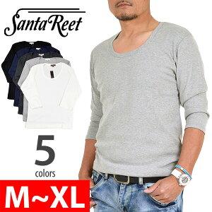 無地 カットソー メンズ トップス Tシャツ メンズ スタイリッシュ Uネック7分袖 インナー シンプル 半端丈カットソー7分袖フライスUネックTシャツ(NF-95184) サンタリート お家トレーニング 在宅 ワンマイルウェア