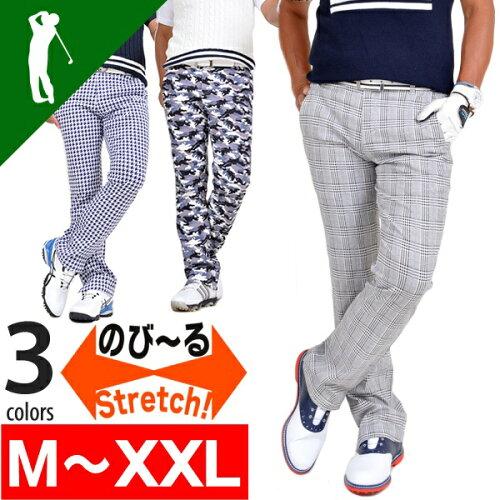 ゴルフウェア メンズ パンツ 春 夏 おしゃれ ゴルフパンツ 大きいサイズ メンズ ストレッチ パンツ...