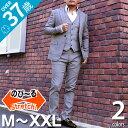 【ポイント10倍】 スーツ メンズ オシャレ スリム スリーピース 春...(5.0)