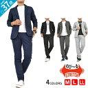 セットアップ スーツ メンズ オシャレ 春 秋 ポンチ メンズファッション テーラード ジャケット パンツ メンズ M〜LL ビジネス ビジカジ カジュアルポンチ素材セットアップ(ST-SET3570)・・・